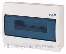 Щиток розподілу (щиток під автомати) ВС-ПРО-1/12-ECO Eaton / Moeller зовнішній