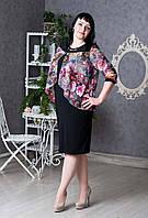 Платье нарядное трикотаж с шифоном 54-56-58-60-62 V199-03