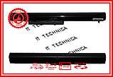 Батарея HP HSTNN-LB5Y HSTNN-PB5Y 14.8V 2600mAh, фото 2