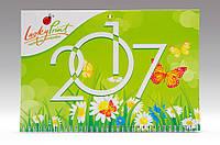 Брендированные календари
