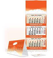 Календари Одесса