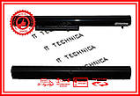 Батарея HP 15-d054 15-d055 15-d056 14.8V 2600mAh, фото 2