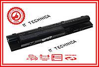 Батарея HP ProBook H6L26AA H6L27AA 11.1V 5200mAh