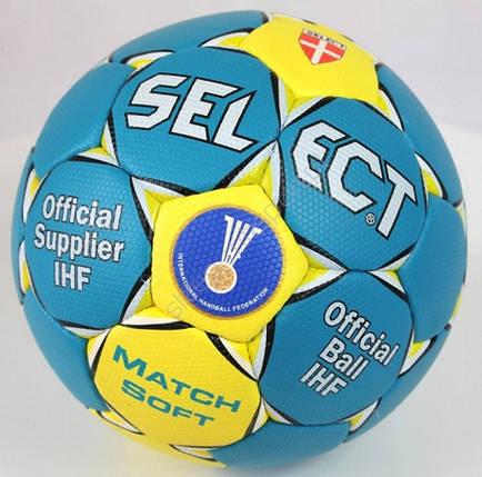 Мяч гандбольный SELECT Match Soft, фото 2