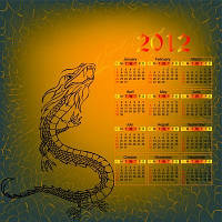 Настенные календари Одесса