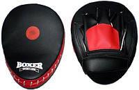 Лапы для бокса изогнутые BOXER (2 шт.)