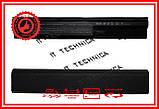 Батарея HP ProBook HSTNN-W98C 11.1V 5200mAh, фото 2