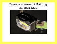 Фонарь головной Bailong BL-3088-COB!Акция