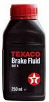 Гальмівна рідина TEXACO Brake Fluid DOT 4 каністра 0,25 л