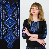Вышиванка трикотажная рукав три четверти Орнамент нежный голубой