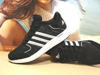 Женские кроссовки Adidas Bounce черные 36 р.