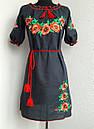 Украинское вышитое платье на льне , фото 7