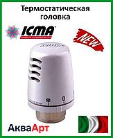 Icma Термостатическая  головка для терморегулирующих и термостатических вентилей 28х1,5 Ар1100