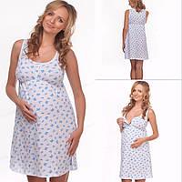 Ночная рубашка для беременных и кормящих Honey Мамин Дом