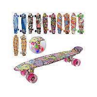 Скейт с подсветкой MS 0748-3, 56,5*15см, алюминиевая подвеска, ABEC-7, принты в ассортименте