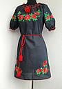 Вышитое платье с коротким рукавом , фото 2