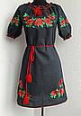 Вышитое платье с коротким рукавом , фото 4