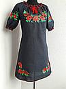 Вышитое платье с коротким рукавом , фото 5