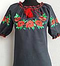 Вышитое платье с коротким рукавом , фото 6