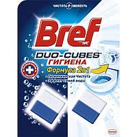 """Чистящие кубики для унитаза  Дуо-Куб Bref """"Гигиена"""" 0,1 кг"""