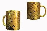 Чашка с Вашим дизайном керамическая, золотого цвета, фото 2