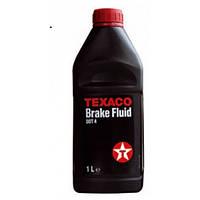 Гальмівна рідина TEXACO Brake Fluid DOT 4 каністра 1л