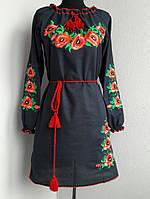Черное вышитое платье длинный рукав