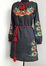 Черное вышитое платье длинный рукав , фото 3