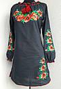 Черное вышитое платье длинный рукав , фото 4