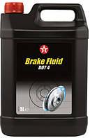 Тормозная жидкость TEXACO Brake Fluid DOT 4 канистра 5л
