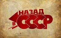 Поступление Советских Запчастей!