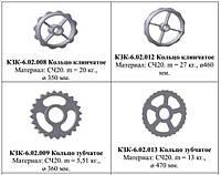 Кільце клинчате КЗК-6,02,012 , фото 1