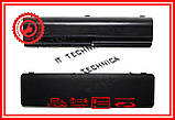 Батарея HP DV6-1001XX DV6-1002TX 11.1V 5200mAh, фото 2