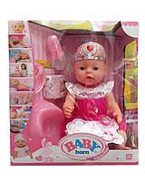 "Пупс беби борн ""Маленькая принцесса"" My Little Baby Born"