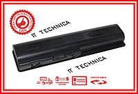 Батарея HP G60-119OM G60-120CA 11.1V 5200mAh