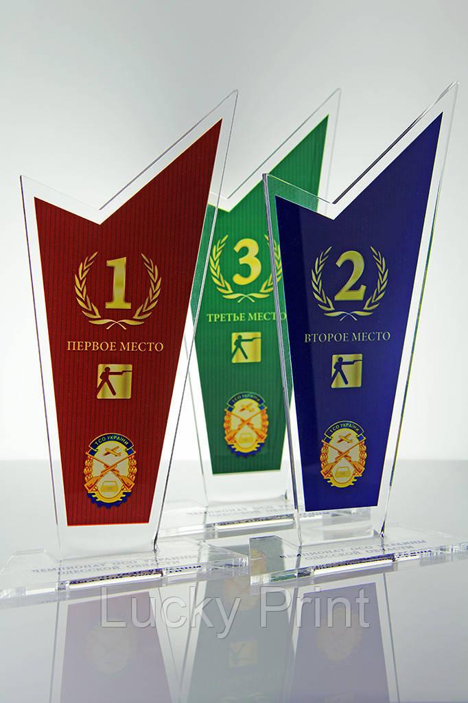 Награды пластиковые