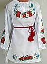 Платье вышитое детское Марийка, фото 3