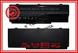 Батарея Packard Bell LJ75 11.1V 5200mAh, фото 2