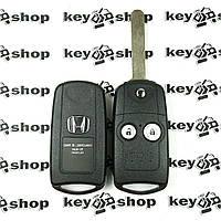 Выкидной автоключ Honda (Хонда) 2 кнопки, 433MHz, чип ID46