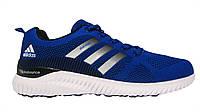 Мужские кроссовки Adidas Daroga Bounce  Р. 41 45
