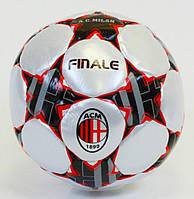 Мяч футбольный A.C. MILAN