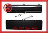 Батарея HP DV6-1000ET DV6-1001TX 11.1V 5200mAh, фото 2