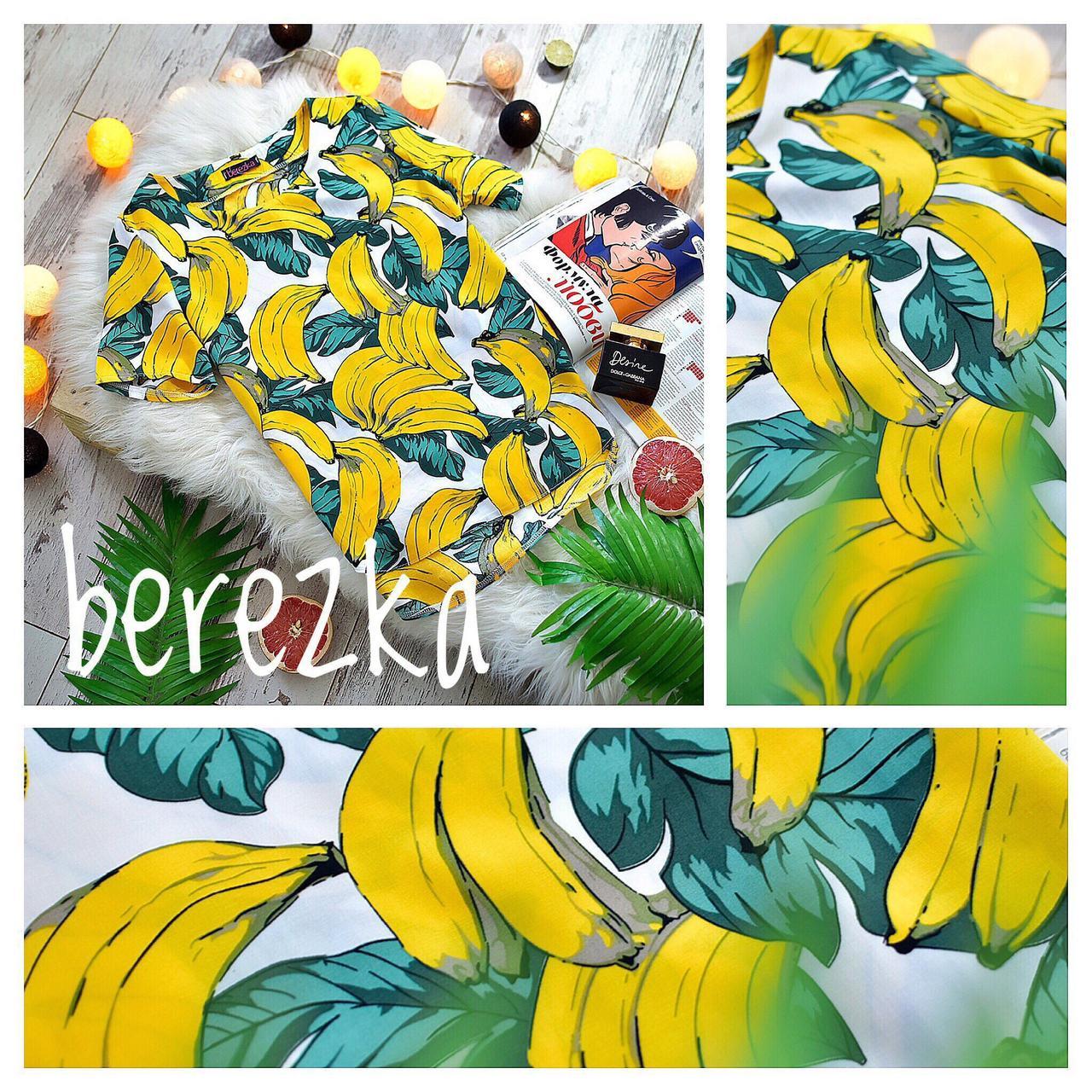 Женская блузка с принтом бананов
