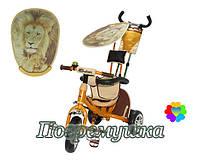 Детский трехколесный велосипед Trike Safari - Lion