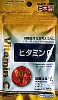 Натуральный витамин С,  содержащийся в цитрусовых (40 таблеток х 20 дней)