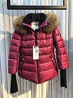 Куртка-пуховик женская Snowimage(SID-G136/1407)