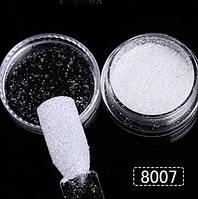 Зеркальная пудра для ногтей с голографическим эффектом №8007