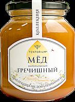Мёд Гречишный (450 г)