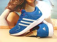 Женские кроссовки Adidas Bounce (реплика) синие 38 р.
