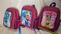 Рюкзак для девочек prozen 30x20x10 (Ваня 0630283456)